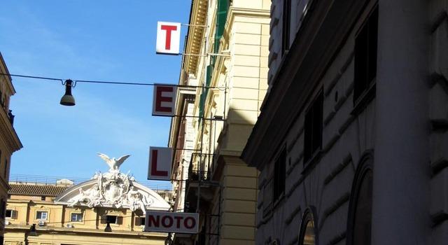 HOTEL NOTO *** 3•