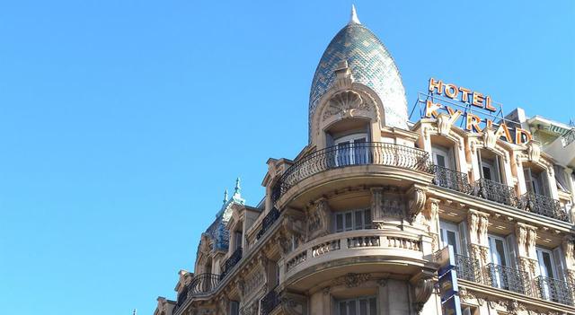 Хотел Kyriad Centre Gare*** 3•