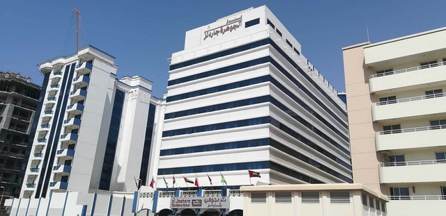 Hotel Al Jawhara Gardens**** 4•
