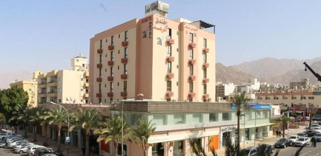 Хотел Al Raad Aqaba*** 3•