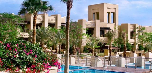 Хотел Dead Sea Holiday Inn***** 5•
