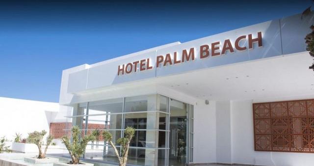 Magic Palm Beach 4* хотел 4•